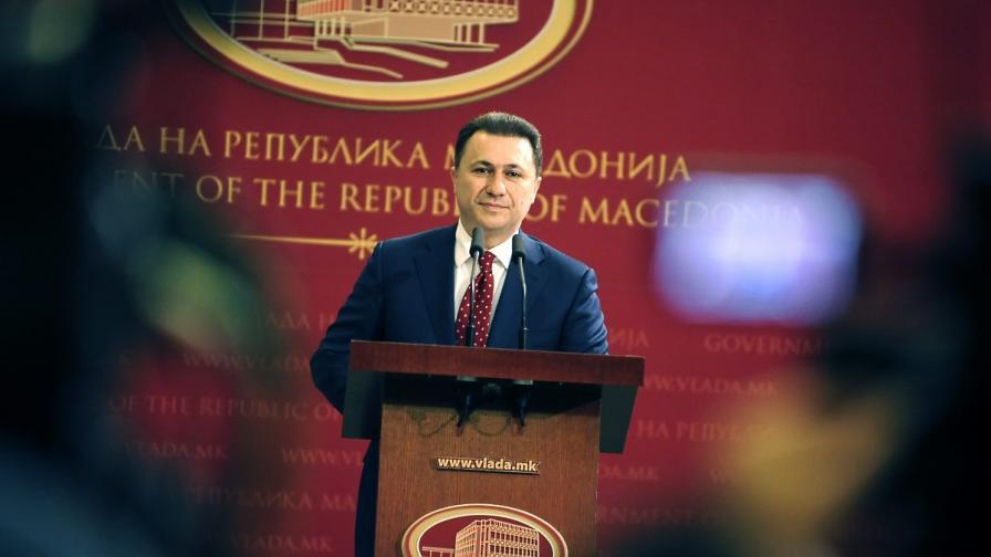 Груевски – премиерът, който отказва да подаде оставка