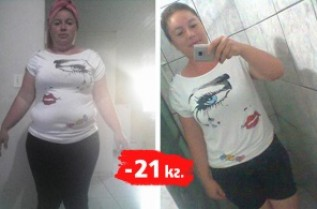 Роза Иванова, 32 г., Пловдив