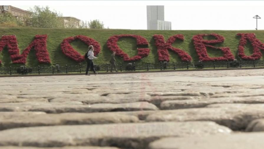 Да покориш Москва със скейтборд (видео)