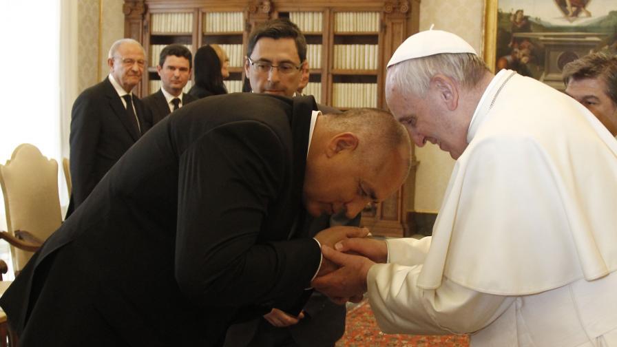 Папа Франциск благослови Бойко Борисов