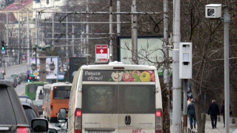 Над 460 нарушения от вчера насам хванаха камерите на пътя
