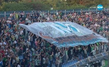 ВИДЕО: Атмосферата на стадион
