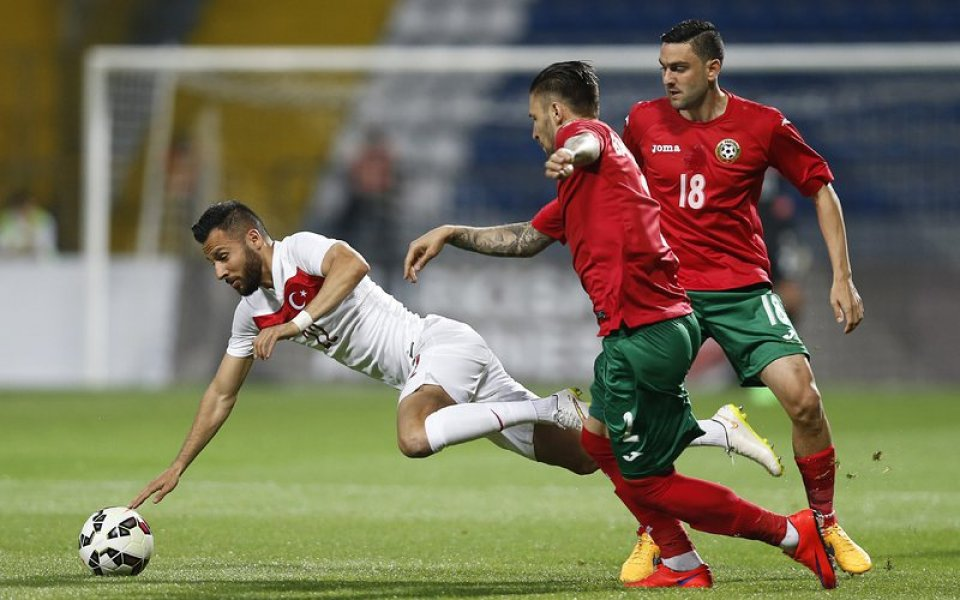 Турция не пожали България и тежко ни би