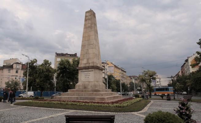 "Започва ремонтът около ""Руски паметник"""