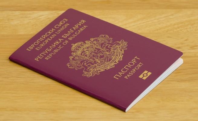 Българският паспорт е сред 16-те най-силни в света