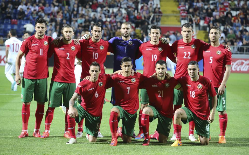 Официално: България ще играе срещу Кристиано Роналдо и компания