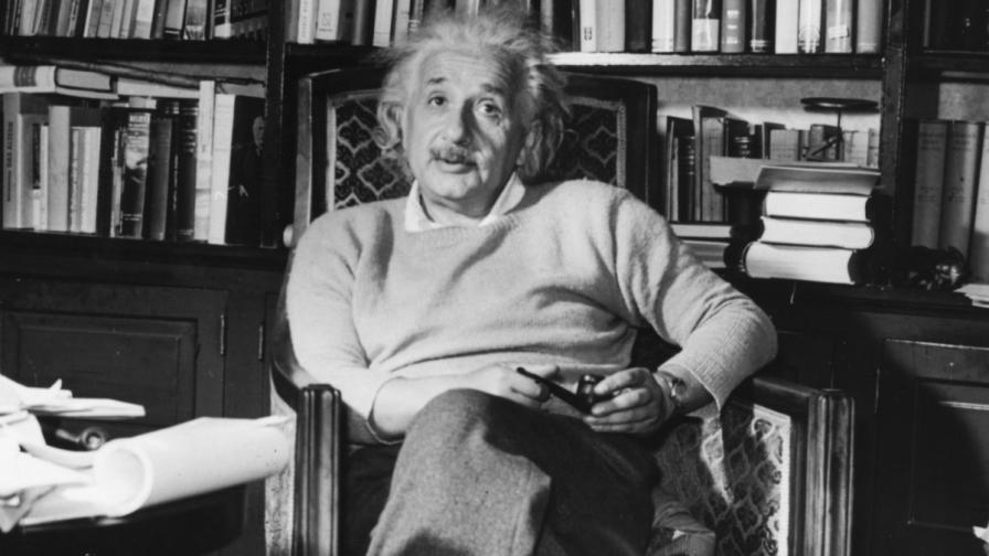 Продадоха писма на Алберт Айнщайн за над 420 хил. долара