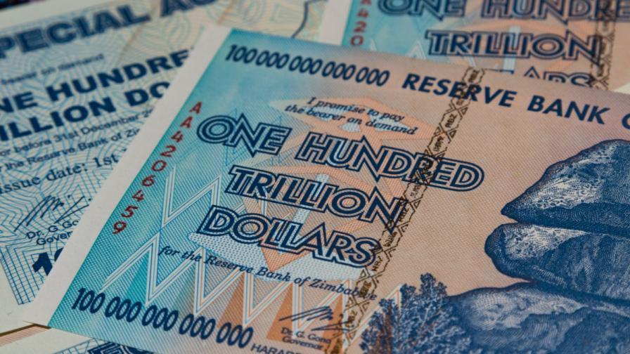 Много ли са 35 квадрилиона долара