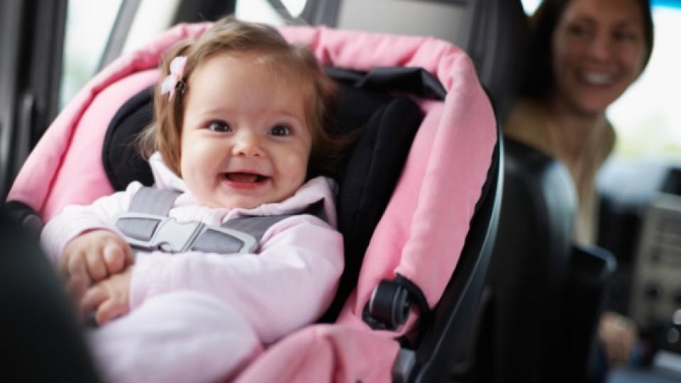 Търсете оранжевия етикет на детските столчета за автомобили