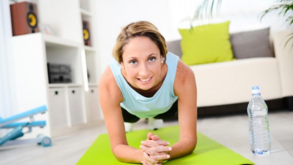 7 разбиващи мазнините упражнения, без да ходите на фитнес