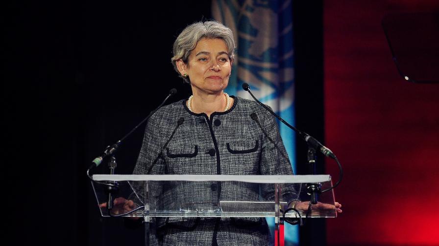 Ирина Бокова: Човечеството се нуждае от защитени културни зони