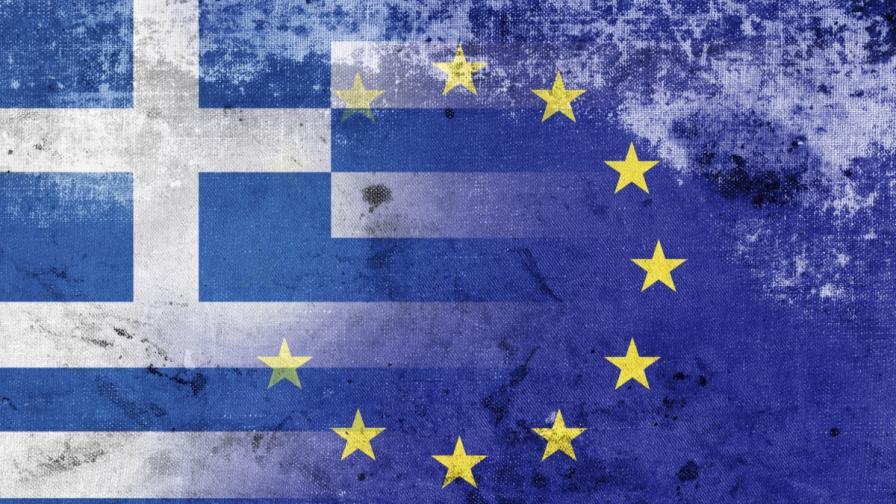 ЕК предлага на Гърция да бъде отпуснат спешен мостови заем