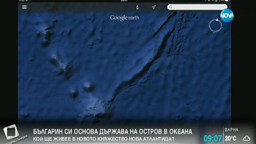 Българин с остров в океана иска там да живеят умни хора