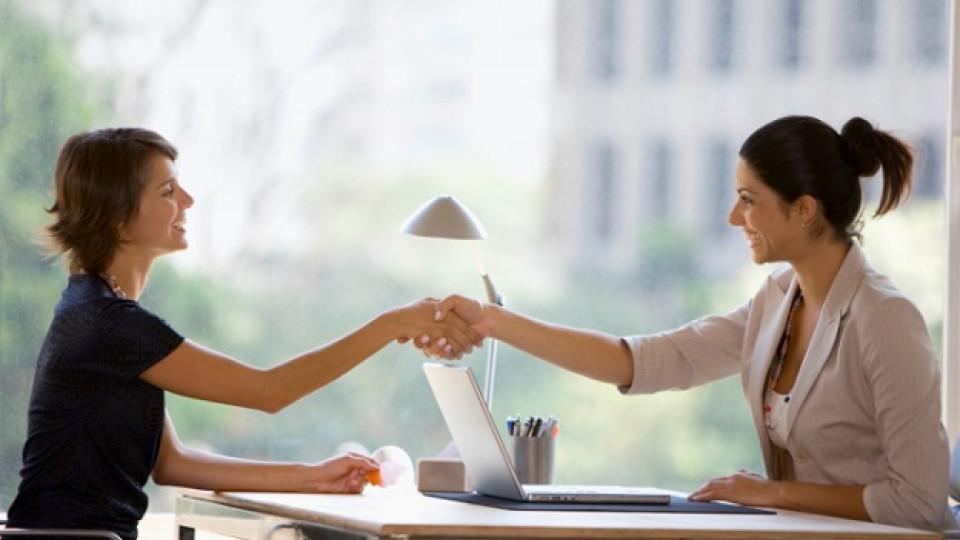 Какво да питате потенциалния си работодател