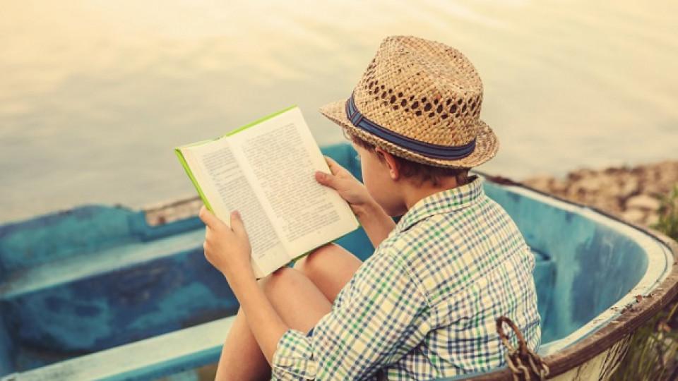 6 занимания за децата през лятната ваканция