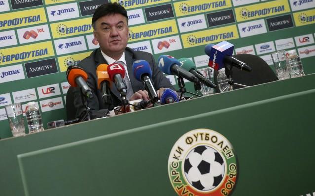 Българският футболен съюз публикува официално изявление в отговор на твърденията