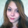 Полина Пенкова, ESL България