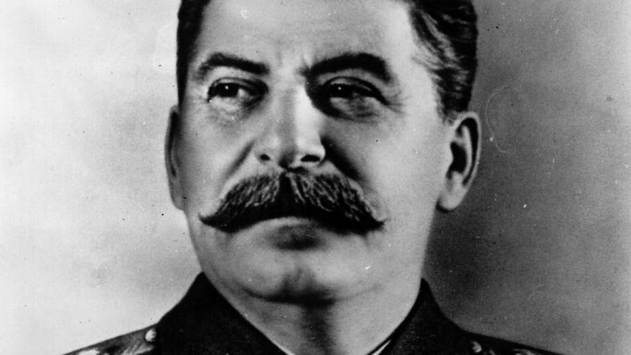 Tрибунал за Сталин: по-добре късно, отколкото никога