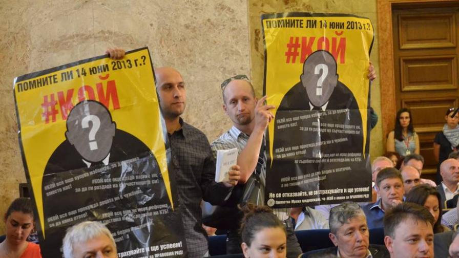 #КОЙ смути националната конференция на прокурорите
