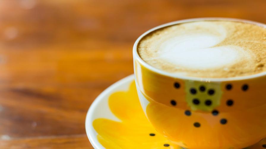 Три чаши кафе дневно намаляват риска от инфаркт с 21%