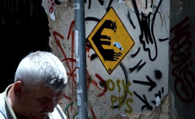 Носталгия по драхмата в Гърция
