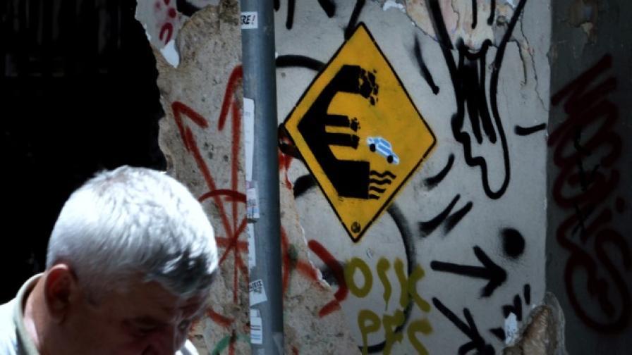 Графити по улиците на Атина