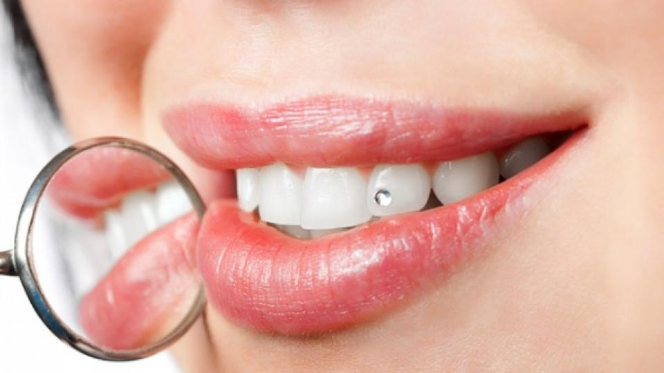 Мода... за зъби