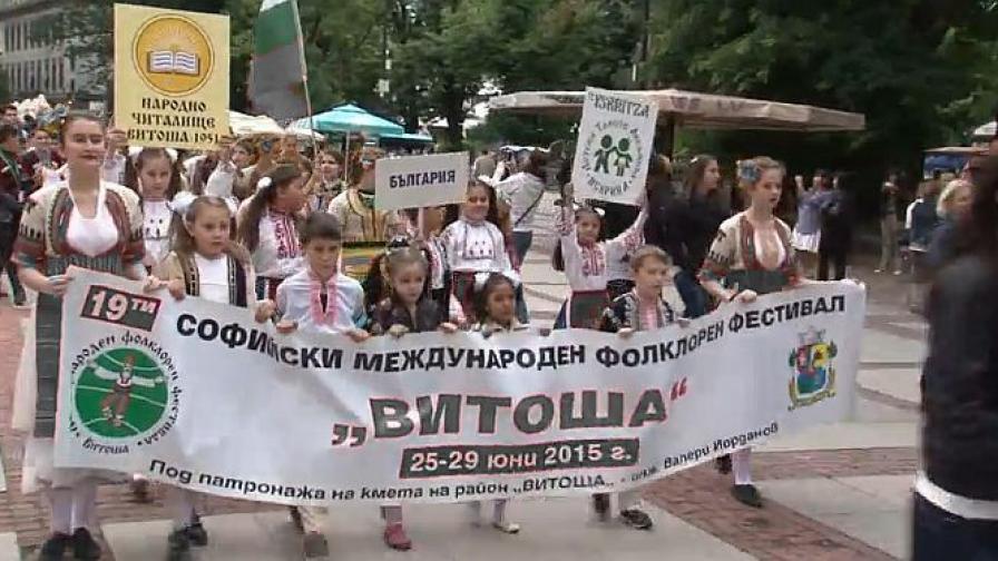 Народни танци от цял свят в София до 28 юни