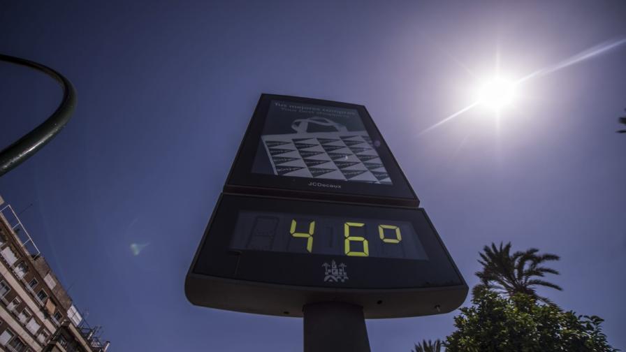 Термометър в Кордоба, Испания показва 46 градуса по Целзий