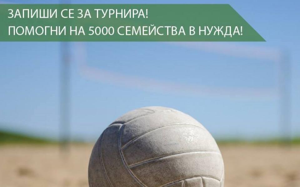 Спортувай плажен волейбол с мисия