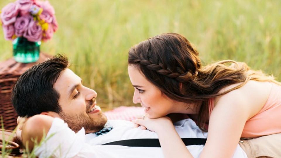 В една връзка има време за романтика...