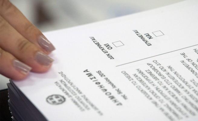 """Първи резултати: Гърците казаха """"не"""" на кредиторите"""