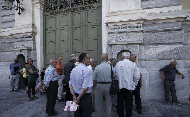Гръцките банки остават затворени до четвъртък