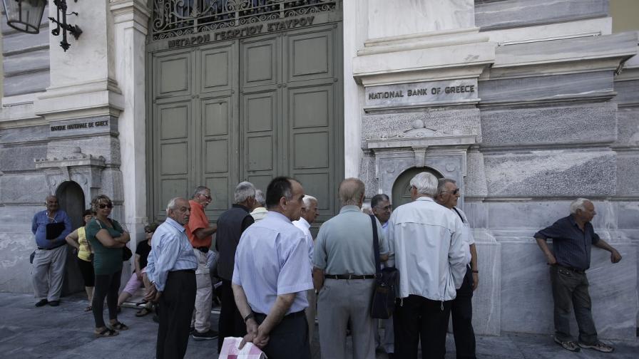 Гръцките банки засега остават затворени