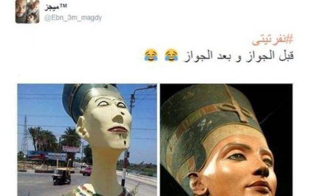 Египтяни се възмутиха от