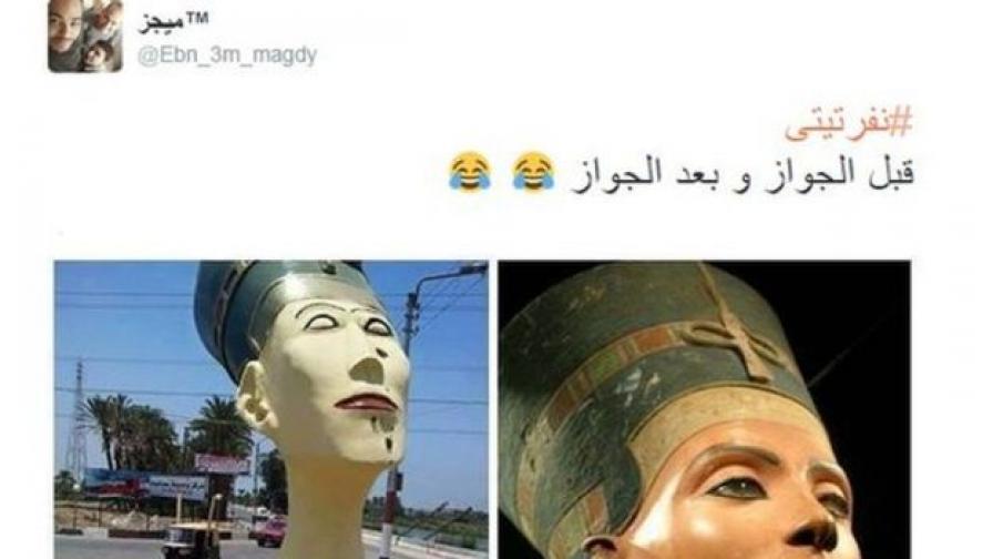 """Египтяни се възмутиха от """"грозен"""" бюст на Нефертити"""