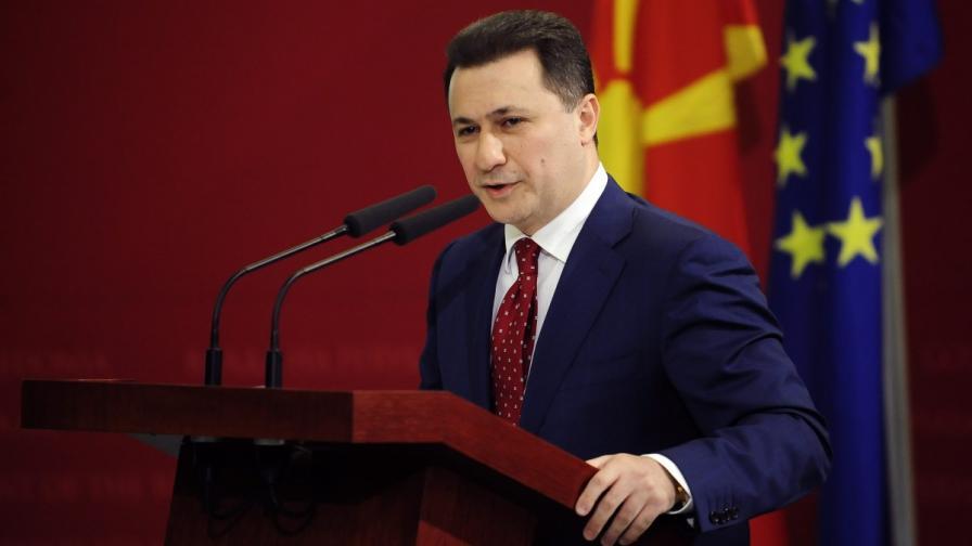Провал на преговорите в Македония
