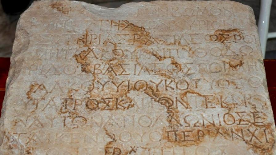 Плоча от Акве Калиде разкрива подробности за последните години от тракийското царство