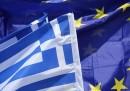 Германия одобри спасителна програма за Гърция