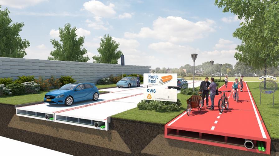 Холандия може да има улици от рециклирана пластмаса