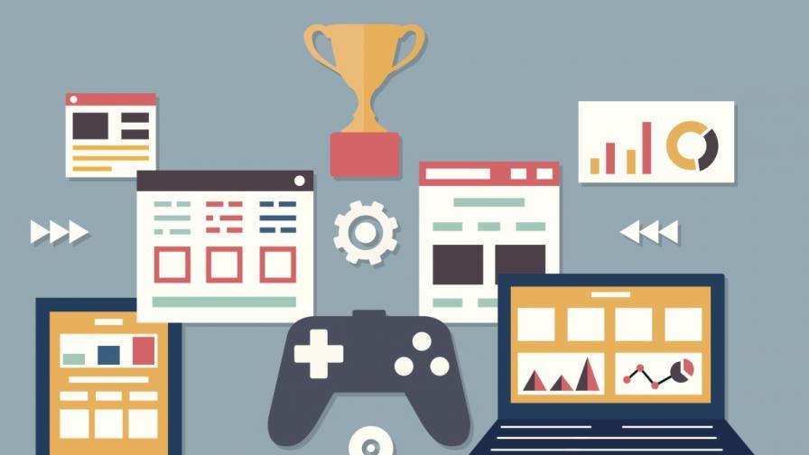 Има ли място геймификацията в развитието на бизнес и мениджмънт умения?