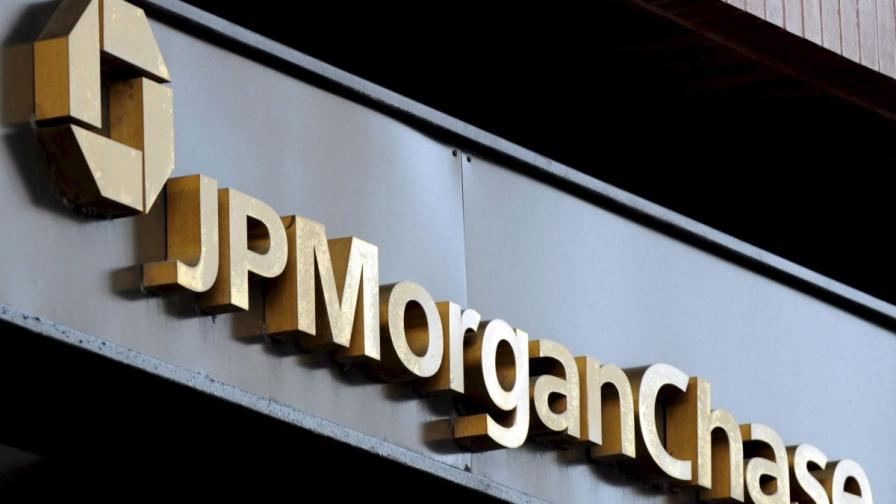Арестуваха 4-ма за голяма хакерска атака на банка