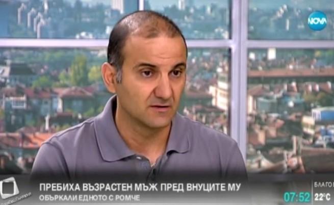 Внучето на пребития в Борисовата: Дядо, да бягаме, ще ни убият!