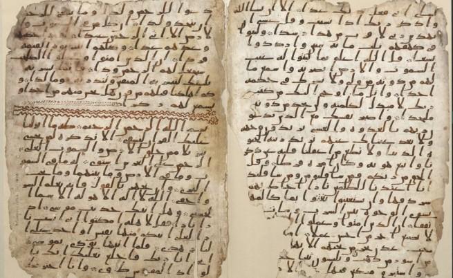 Може би най-старият Коран в света бе открит в... Бирмингам