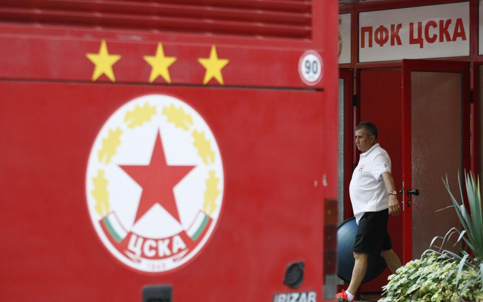 Какво ще донесе на ЦСКА процедура по несъстоятелност
