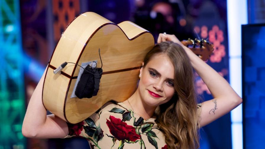 Кара се отказа от плановете за музикална кариера