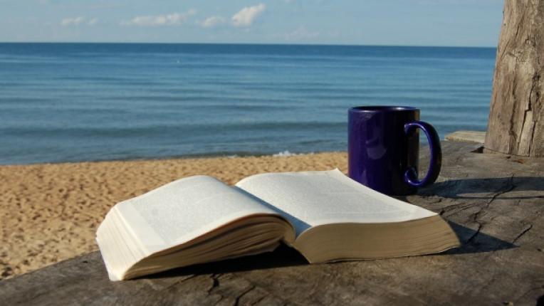 лято щастие кафе