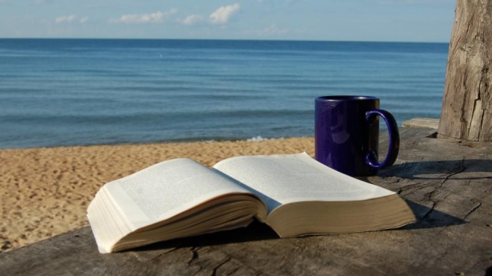 Лятото има 359 страници
