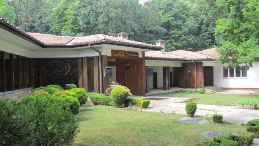 Бившата резидентция на Тодор Живков - Липник