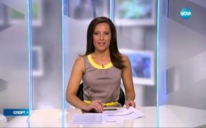 Новините на NOVA с обновена спортна емисия